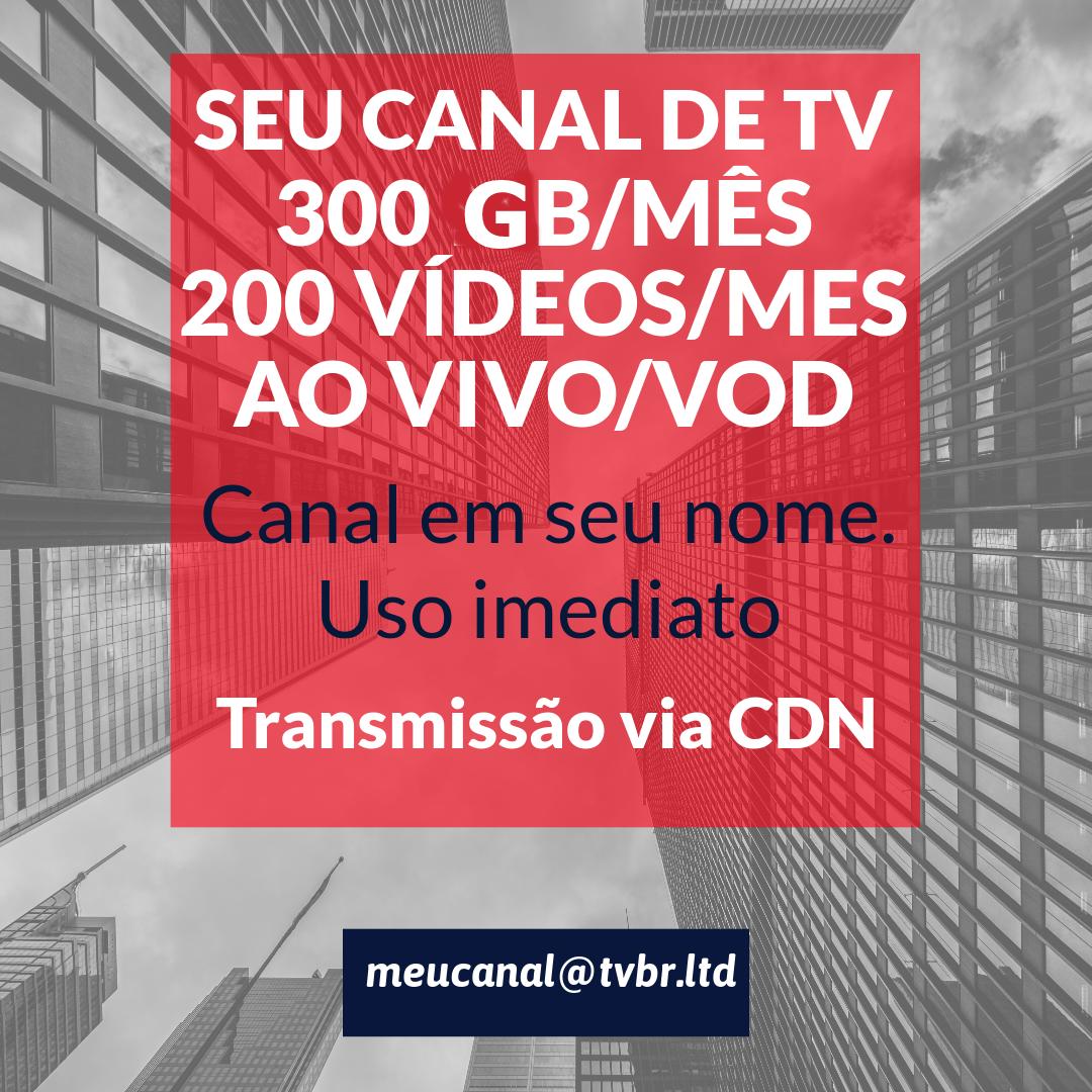 CDNVOD